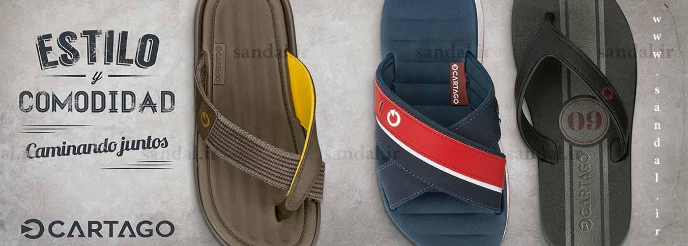 Cartago Sandal